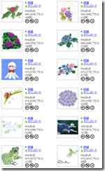 6月(梅雨・花・あじさい・カエル)のイラスト素材まとめ33