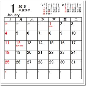 シンプルなカレンダー14