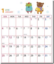 イラスト付きカレンダー12