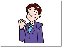 會社で昇進した際の決意表明のポイントと例文【文書/スピーチ】