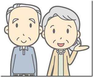 敬老の日に贈る英語のお祝いメッセージ!一言フレーズ&例文をご紹介
