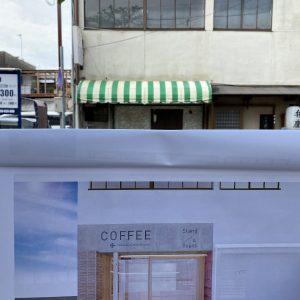 テイクアウトコーヒーショップ