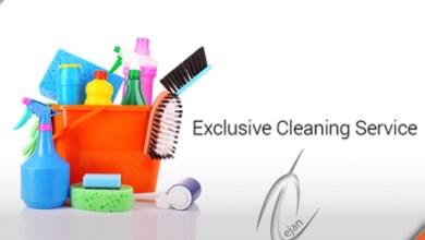 شركة تنظيف بالدمام وتنظيف بالخبر
