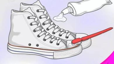 وصفة رائعة في تنظيف الحذاء الابيض وجعله ناصع البياض خلال دقائق معدودة