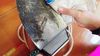 أسهل الطرق لتنظيف المكواة المحروقة من آثار الحرق للحفاظ على الملابس