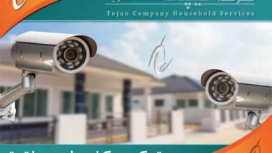 شركة تركيب كاميرات مراقبة بجدة - فني تركيب كاميرات مراقبة منزلية ولكافة المنشآت