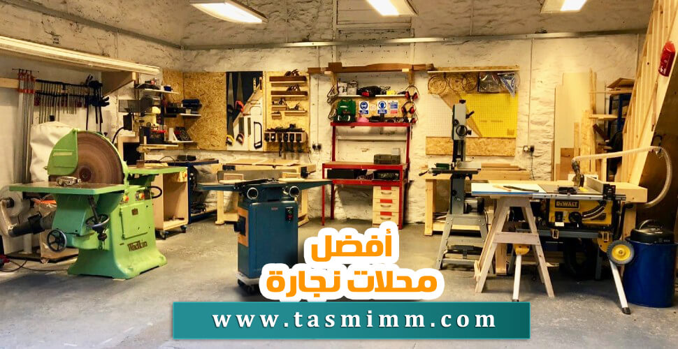محلات نجارة في جدة بأفضل أسعار الأعمال الخشبية والديكورات في جده