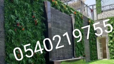 شركة تنسيق حدائق بالخبر وافضل اسعار تنسيق الحدائق المنزلية وتركيب العشب الصناعي