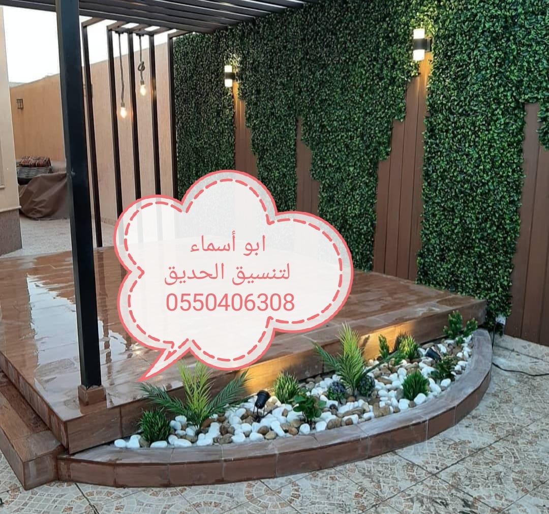 أفضل شركة تنسيق حدائق المنطقه الشرقيه