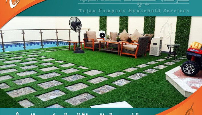 شركة تنسيق حدائق بالرياض تقدم جميع خدمات تنسيق وتجهيز الحدائق وتصميمها وصيانتها بأفضل سعر