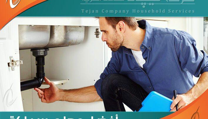 افضل معلم سباكة بالمدينة المنورة يتميز بالمهارة والخبرة والأمانة والعمل التقن وأسعاره المناسبة