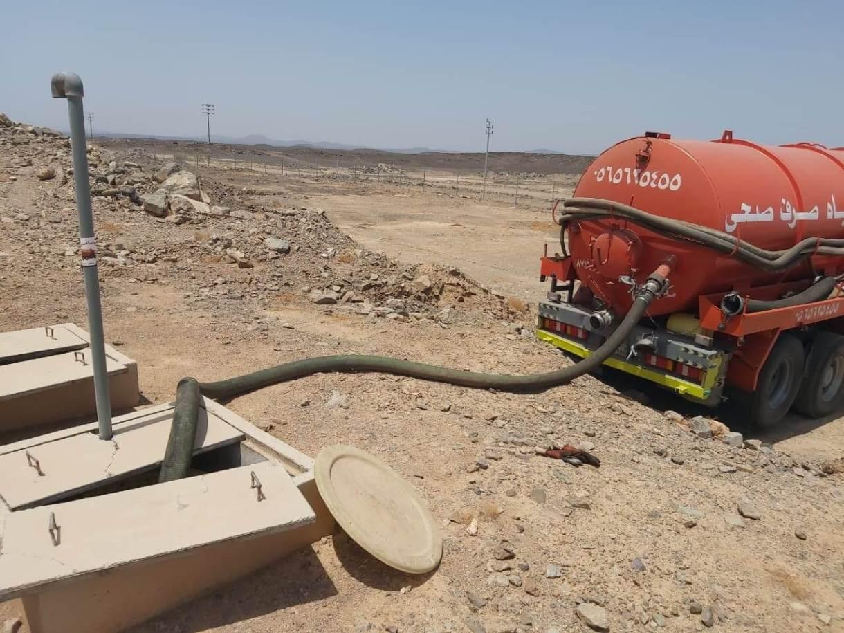 ارقام شفط مياه الصرف الصحي بالمدينة المنورة