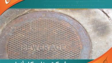 شركة عزل بيارات بجدة تقوم بتركيب جميع انواع العزل المائي والحراري وعزل الفوم بأرخص الاسعار