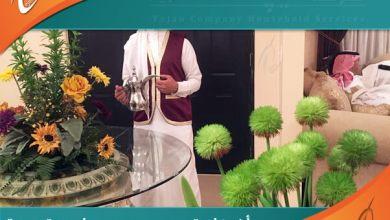 قهوجيين وصبابين بالرياض متميزين في اعداد وتقديم القهوة باتباع أصول الضيافة العربيرة العريقة
