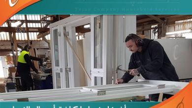 نجار ابواب الرياض لتصميم وتنفيذ وتصليح وتركيب الابواب الخشبية الداخلية والخارجية بأجود الأخشاب