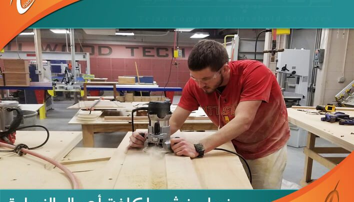 نجار جنوب الرياض خبير في جميع اعمال النجارة وفك وتركيب وصيانة الغرف وجميع مشغولات الخشب