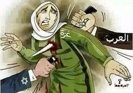 جرح غزة العميق