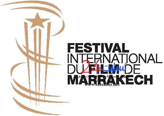 المهرجان الدولي للفيلم عرس مدينة الحمراء