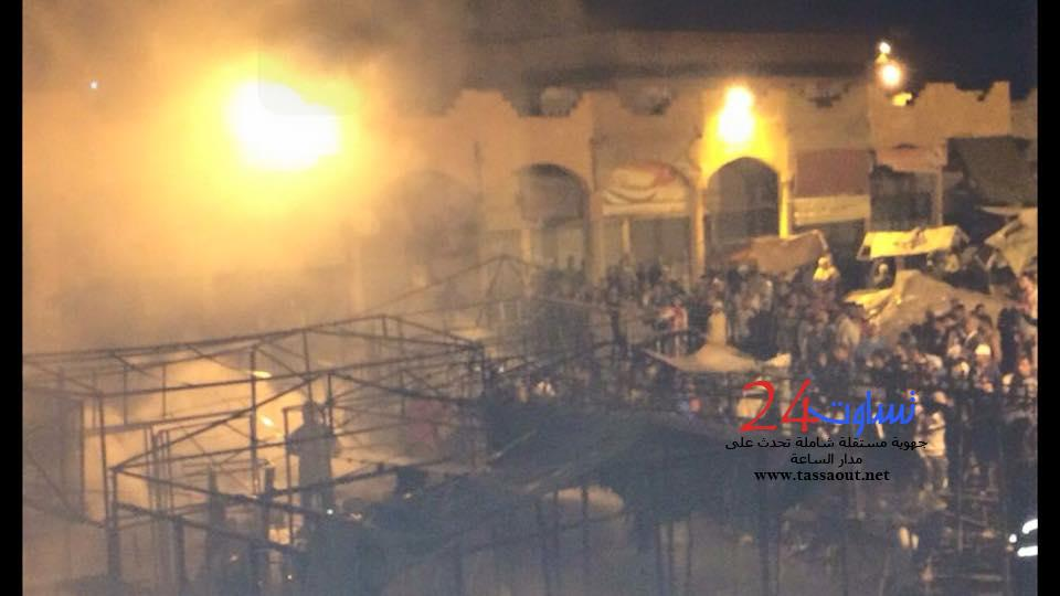 تملالت : نشوب حريق بالمركب التجاري العشوائي وانفجار قنينة غاز من الحجم الصغير تاتي على الاخضر واليابس  .