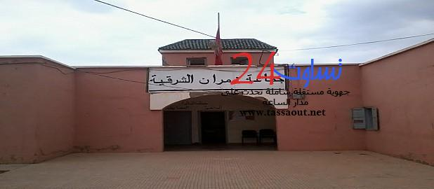 جماعة زمران إقليم قلعة السراغنة : النائب الثاني لرئيس الجماعة يدبر إنقلابا عسكريا ضد الرئيس المنتخب مستعينا بالبلطجية .