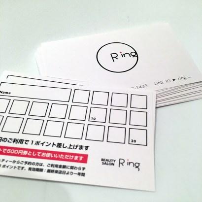 Ring様ポイントカード