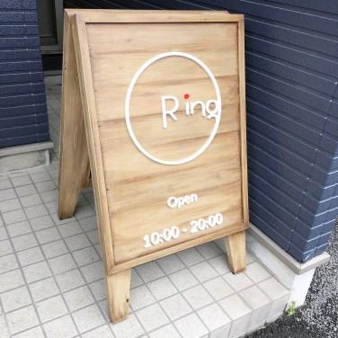 R ing様(マツエクサロン)看板