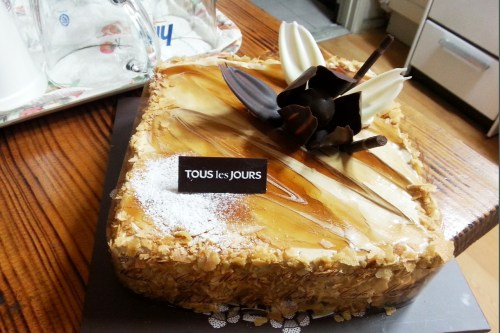 Cafe Flower Cake from Tous les Jours Featured Image