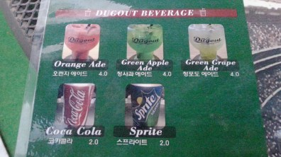 Non-Alcoholic Drink Menu at the Dugout
