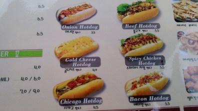 Hot Dog Menu at the Dugout