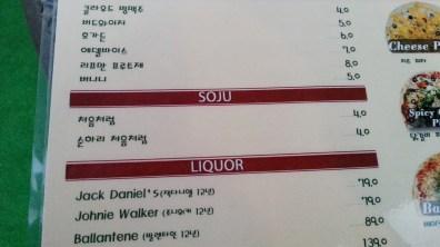 Alcohol Menu at the Dugout