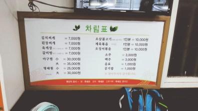 Gajeongsik Baekban's Menu