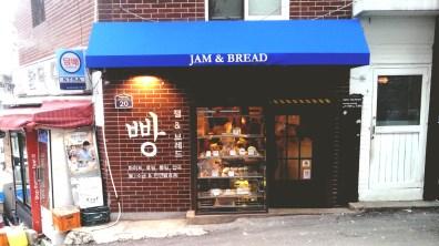 Jam & Bread's Exterior