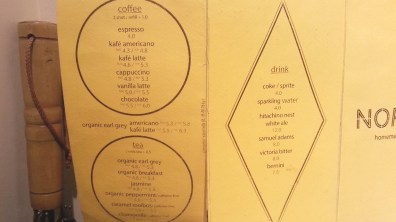 Kafe Nordic's Menu