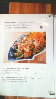 Taste of Thailand's Menu