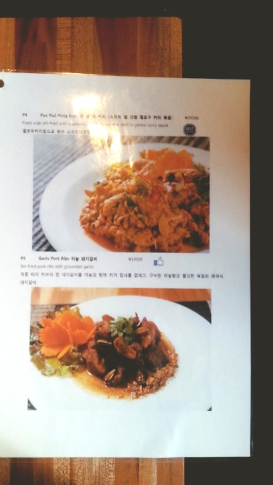 Taste of Thailand's Menu