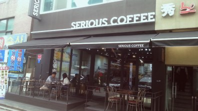 Serious Coffee's Exterior