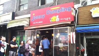 Jonny Dumpling's Exterior