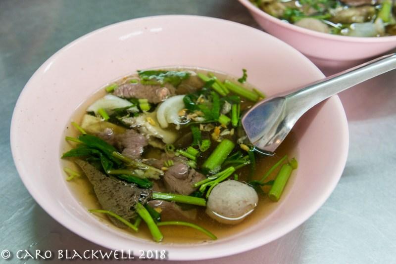 Kuaytiew naeo - Thai Beef Soup