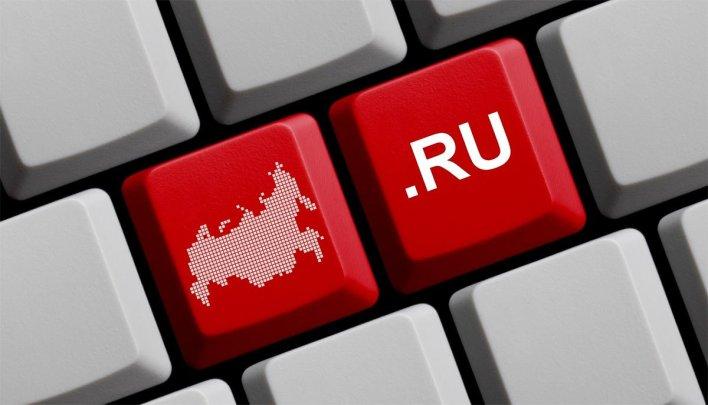 Rusija uspješno testirala sopstveni internet | Taster