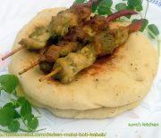 Chicken malai boti kabab