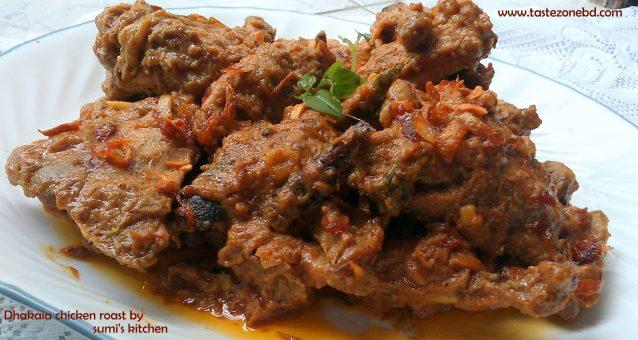 Shahi dhakaia roast
