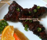 Tandoori chicken liver