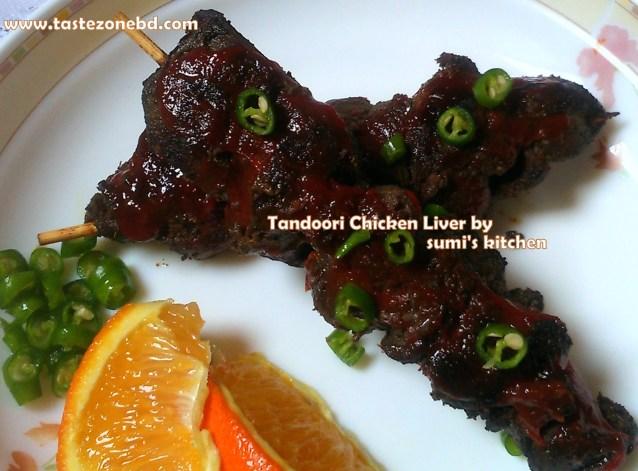 Tandoori chicken liver