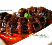 Eggplant kabab