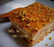 UmAli(উমম আলী)