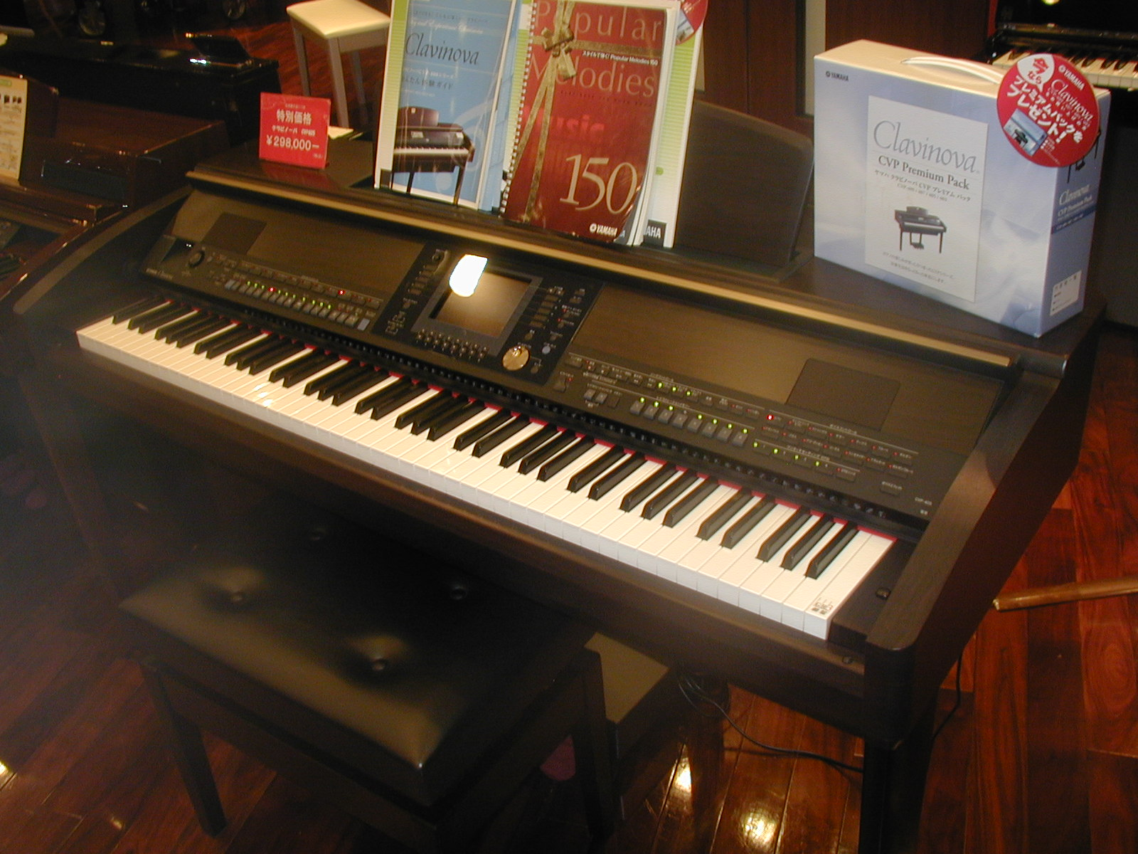 Pianoforte Yamaha Clavinova CVP