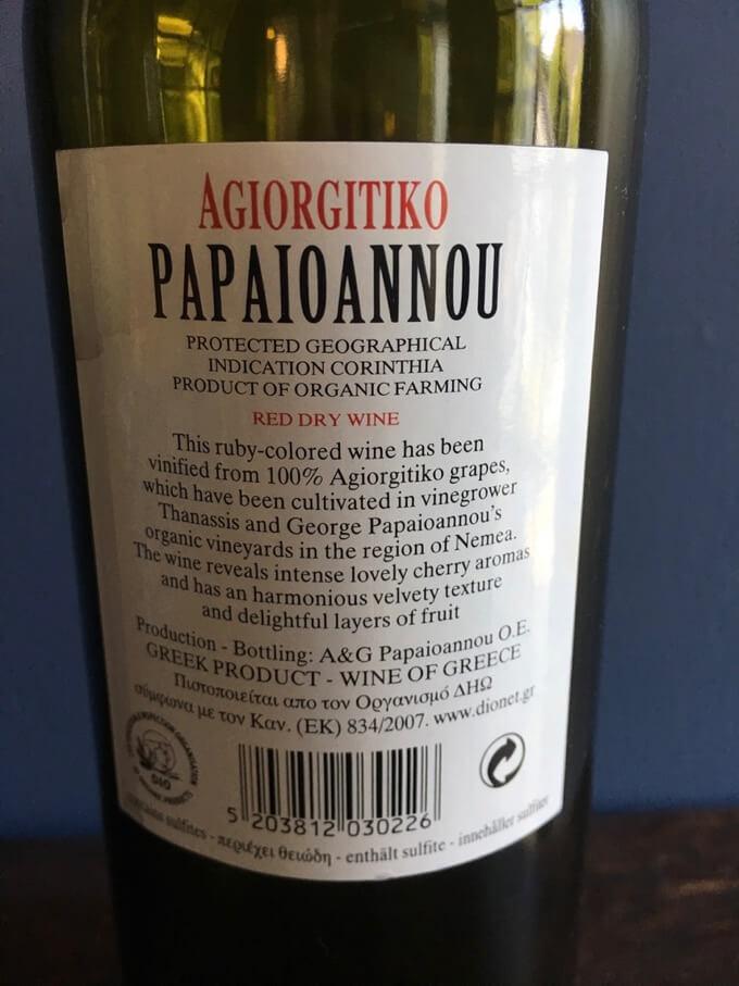 Papaioannou Agiorgitiko
