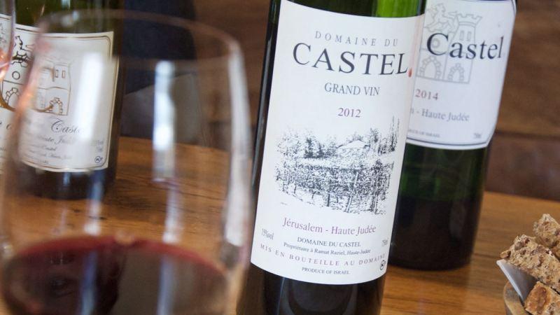 Domain du Castel wines