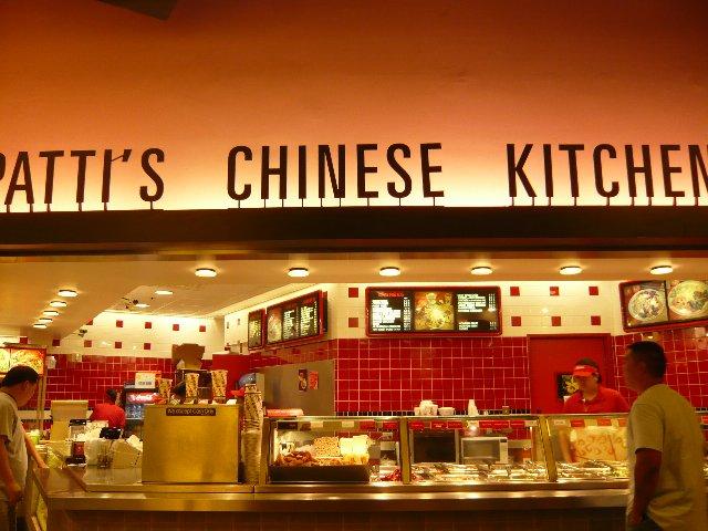 Patti S Chinese Kitchen Ala Moana