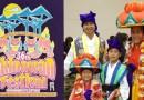 Coverage: 36th Annual Okinawan Festival